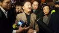 Park rechaza todas las acusaciones de corrupción