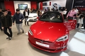 Premier showroom Tesla