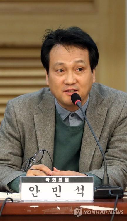 안민석 내달 1일 부산서 '끝나지 않은 전쟁' 북 콘서트