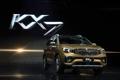 Nouveau SUV de Kia en Chine