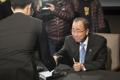 Cérémonie de publication du livre de Ban Ki-moon
