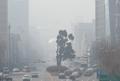 Un brouillard frappe Séoul