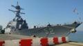 Un destroyer américain à Mokpo