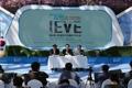 Conférence de presse à l'IEVE