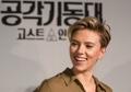 Scarlett Johansson à Séoul
