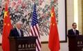 Conferencia de prensa de los cancilleres de EE. UU. y China