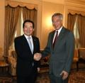 Le président parlementaire et le PM singapourien