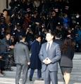 Park es interrogada por la fiscalía