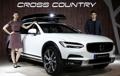 Nouveau SUV Volvo en Corée