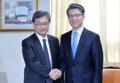 Négociateurs en chef des pourparlers à six coréen et américain
