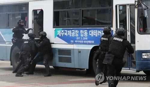 [카메라뉴스] 제주국제공항 복합테러 대비 '이상무'