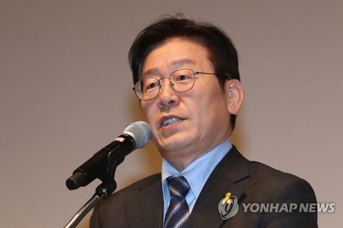 """이재명, """"세종시, 행정수도로 완성…충청을 지방분권 중심으로"""""""