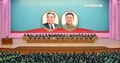 N.K. holds meeting to mark 100th anniv. of anti-Japan body