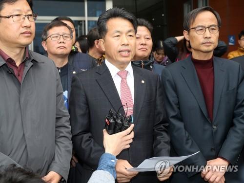 '선거법 위반' 윤종오 의원 1심 판결에 양측 모두 항소