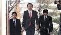 Ministre de l'ambassade japonaise convoqué