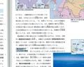 내년부터 日 모든고교 '독도 일본땅·韓불법점거' 왜곡교육한다(종합)