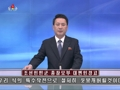 N.K. threatens strike in response to special operations drills