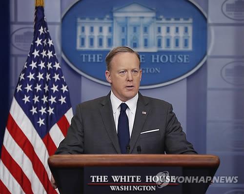 """백악관 """"트럼프가 '러시안 드레싱' 먹어도 커넥션이라 한다"""""""