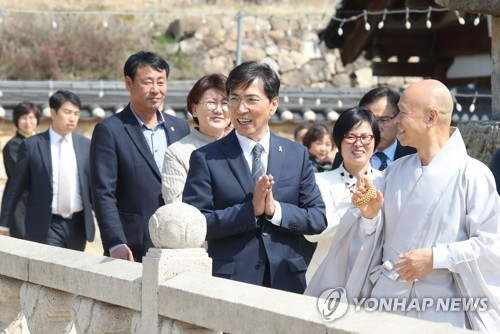 안희정, '文안방' 양산찾아 설욕 다짐…'충청이 역전발판'(종합)