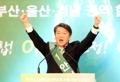 안철수, 국민의당 PK 경선서도 74.49%로 압승…3연승에 후보유력(종..