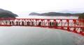 바다 위를 아찔하게 걷는다…마산 '콰이강의 다리' 재탄생