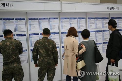 폐업·계약 만료…청년 '비자발적 이직' 37만명 역대 최다