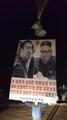 N.K. defectors send leaflets on half brother's murder
