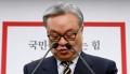 """인명진 """"제 소임 끝났다""""…한국당 비대위원장 전격 사의(종합)"""