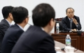 Sewol inspection committee holds inaugural meeting