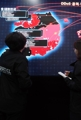 Monitoring possible cyberattacks from China