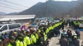 Residents block trucks to oppose THAAD deployment