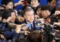Moon wins second round of primary for presidential nomination