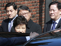 Court reviews arrest warrant for Park