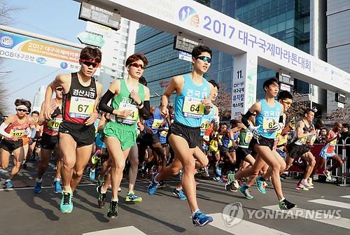 IAAF '실버 라벨' 대구국제마라톤대회 4월 1일 열려