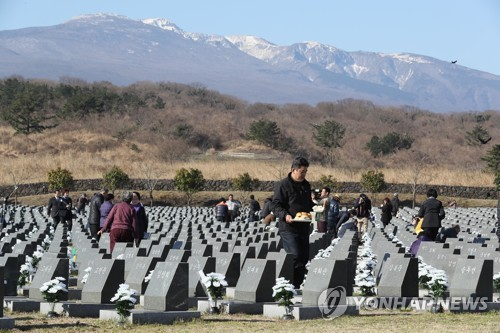 """""""4·3추념일 지방공휴일 지정 환영…정부도 수용해야"""""""