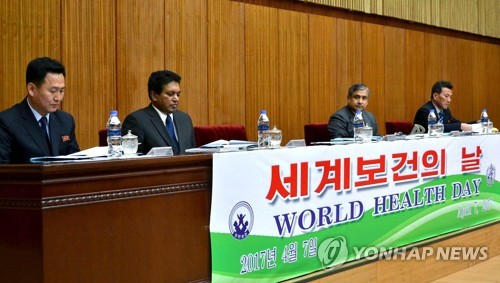 """결핵·말라리아퇴치 세계기금 """"투명성 높여야 대북지원 재개"""""""