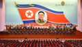N.K. marks anniversary of former leader's election