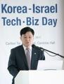 Foro tecnológico de Corea del Sur e Israel