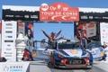 自動車WRCで現代が優勝
