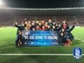 韓国 アジア杯出場へ