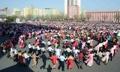 Festival de baile en Pyongyang