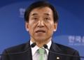 이주열 한국은행 총재, 20∼22일 G20·IMF회의 참석