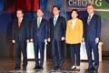 大統領選候補が初のテレビ討論