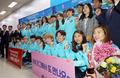 サッカー女子韓国代表が帰国