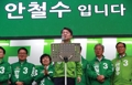 Ahn Cheol-soo à Jeonju