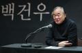 Pianiste Paik Kun-woo