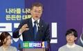 Moon Jae-in annonce ses engagements sur l'île de Jeju