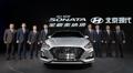 La nouvelle Hyundai Sonata à Shanghai