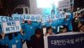 Apoyamos a Yoo Seong-min