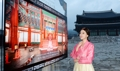 Téléviseur OLED de LG au palais de Gyeongbok